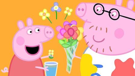 乔治和小朋友在玩传礼物游戏,是谁获胜了呢?小猪佩奇游戏