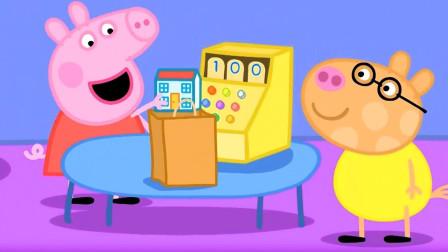佩奇和小伙伴们在比赛跑步,谁跑得最快呢?小猪佩奇游戏