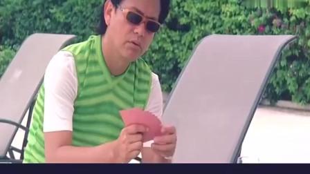 赌侠 玩大老二我真服陈百祥 拿这么好的牌的都能输 实在太逗了。