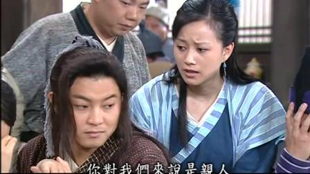 """武林外传,谁说小六不会说话的,站出来,人家这不说的挺""""好""""嘛?"""