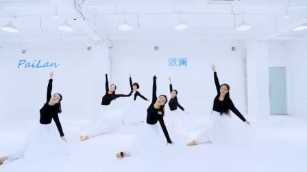 抒情分五颗星的编舞《冬》,音乐好听,白色裙子飞舞起来很美!