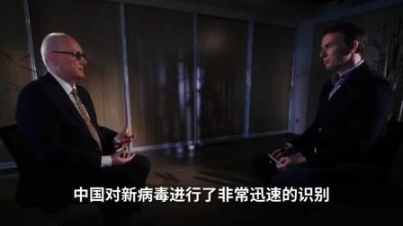 BBC尖锐提问,世卫组织官员:中国为他国赢得了时间