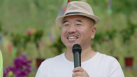 《乡村爱情12》 60预告 刘能喜提董事长职务,谢广坤与亲家撒娇和解