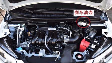 汽车刹车油多久换一次?三个条件,只要符合其中一条就得换