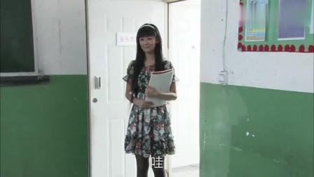 乡村女教师戒了毒瘾,重新回到学校就像换了个人似的,真漂亮