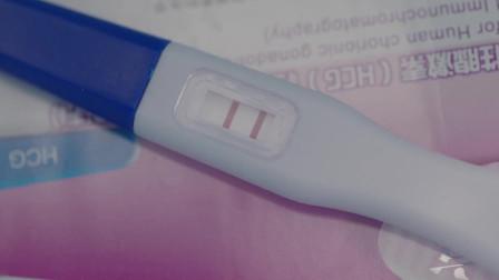 完美关系:江达琳问卫哲验孕棒什么样是怀孕,卫哲朋友一脸黑线