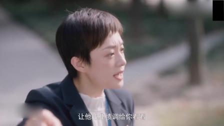 《安家精彩片段》:这是亲妈吗?逼孙俪拿一百万,还要打欠条!