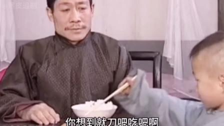 怪才庞振坤:一个鸡蛋地主一家人这样吃能吃一辈子