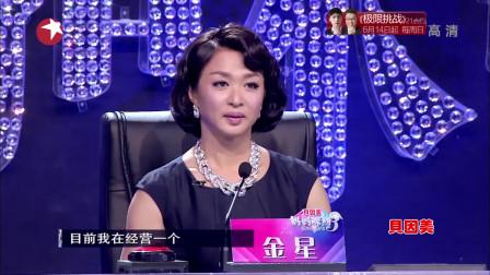 妈妈咪呀:女企业家李丽器宇不凡,做着最朝阳的产业