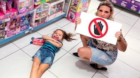 萌宝玩具:不可学!小萝莉为何直接睡在商城的地上?