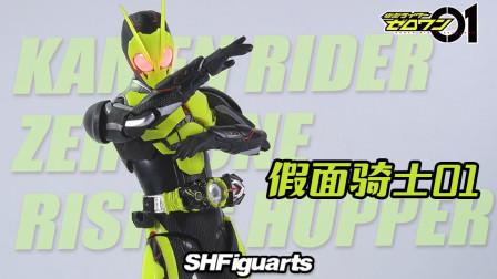 【神田玩具组】令和第一位骑士!