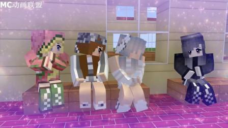 我的世界动画-怪物学院-泳池变女生挑战-Jhajea's Cube