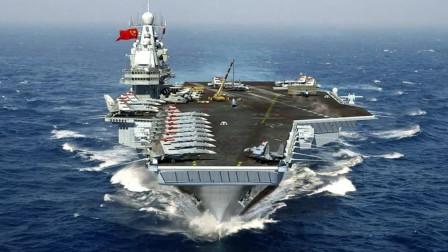 """奋斗3年,打破美国数十年封锁!海军10万吨核航母终迎""""中国心"""""""