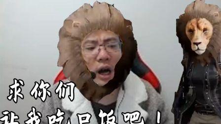 狮子狮子狮子狮子狮子狮子狮子狮子狮子头!