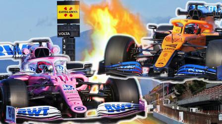 【昊说F1】中小车队谁在骚动不安?2020赛季F1新车测试解析