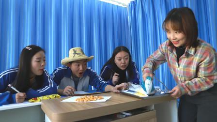学生想吃爆米花,不料老师用电熨斗给学生现做,真逗!