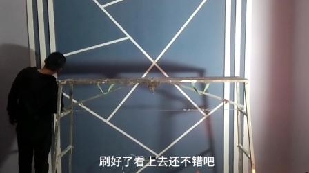 刘哥给儿子装修新房不请设计师自己调配房间颜色看看效果如何