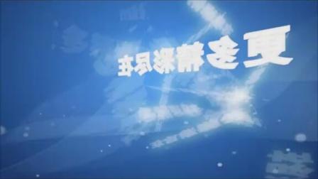 【易车视频】折叠硬顶跑车光冈女王