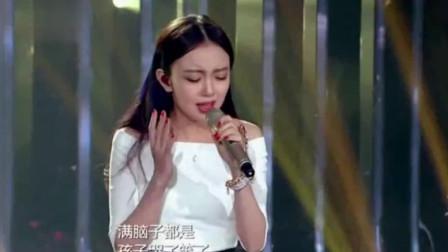 汪小敏翻唱的这首歌,一开口全场醉了,网友:这是什么神仙嗓音!