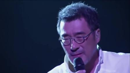 这首歌只有李宗盛唱才有感觉,别人唱没有这个气势,满满的经典!
