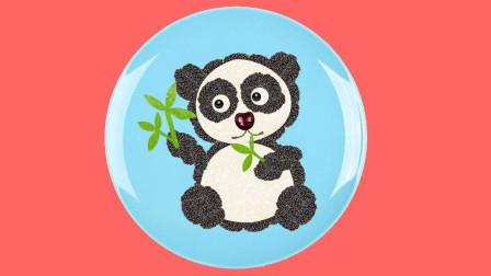 水果拼盘 大熊猫