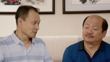 《乡村爱情12》王老七与谢广坤和解,咋打咋闹都是一家人 VIP