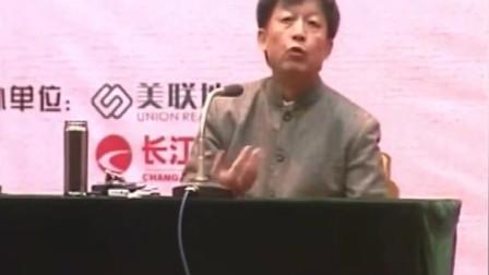 易中天演讲:模仿广东人的普通话闹笑话,全场爆笑