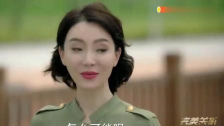 完美关系:斯黛拉和叶东烈约会,工作都不干了,恋爱太开心了!