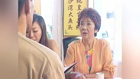 外来媳妇本地郎:西关三大奇葩,加上阿宗阿婵,像逛街那么热闹