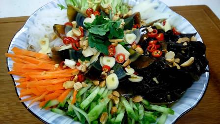 家常什锦捞汁凉菜,食材丰富,爽口开胃,做法简单!