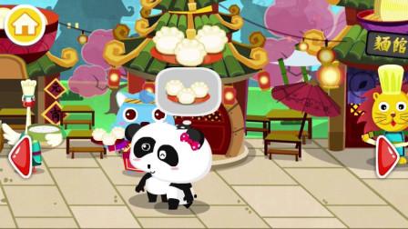 奇奇想吃饺子妙妙却想吃月饼 怎么办呢?宝宝巴士游戏
