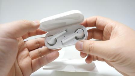 我想静静,荣耀FlyPods3主动降噪TWS耳机体验之后感觉太值了