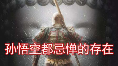 老烟斗鬼故事 2019:中国神仙排行榜,一个连孙悟空都忌惮无比的存在!