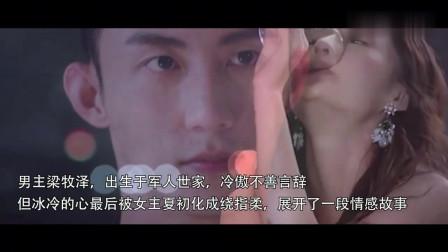 国版(太阳的后裔)黄景瑜 李沁联袂主演军旅大戏,《亲爱的戎装》,你期待吗?