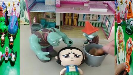 儿童玩具:大怪兽抓了佩奇,乔治能救回姐姐吗