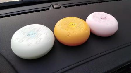 马卡龙车载香膏摆件 汽车香水座 车用固体香薰 车内空气清新剂