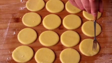 中餐:在家做饼干,不用烤箱,香甜酥脆,告诉你详细做法,比买的还好吃