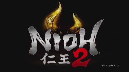 PS4《仁王2》OP开场动画欣赏