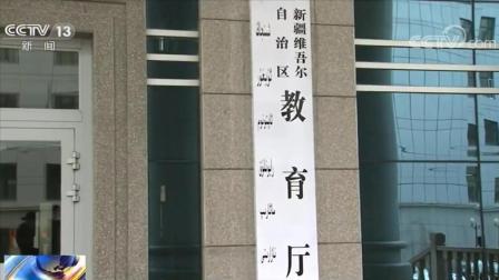 高三、初三、中职学校毕业年级3月16日开学
