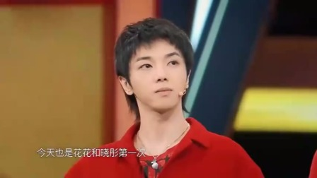 王牌:黄渤年轻照片曝光!贾玲看完惊成表情包,太帅了