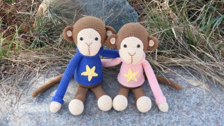 安琪儿手作第62集--钩针玩偶小猴视频教程