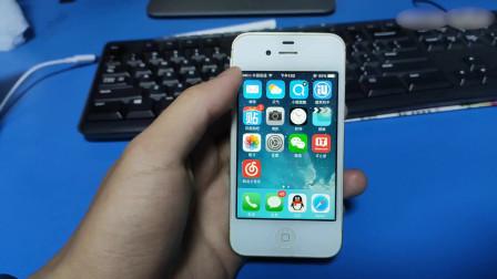 60元买了台苹果手机 上手的那一瞬间 这才是真正的iPhone