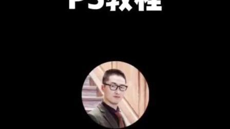 ps添加炫彩效果潍坊平面设计培训机构