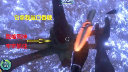 深海迷航45:本来想为海蛾号报仇,结果被S神拿来抹嘴
