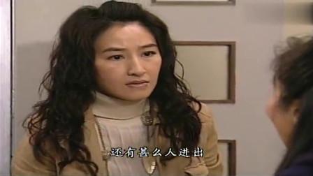 同事三分亲 :家岚发现是裘俊没有关后门,还了阿婵清白