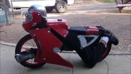 现实版的变形金刚,上一秒还是个人,下一秒就成摩托车了!