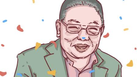 徐翔都得仰望的存在 中国证券教父沉浮录(一)