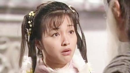 三版郭襄对比,李绮红最邪,杨幂最灵气,而她成为全剧唯一亮点