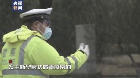 时政微视频〔6〕丨总指挥这场人民战争--白衣执甲