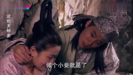周国公糟蹋小宫女,不料被太平公主撞见,直接拔剑杀他!